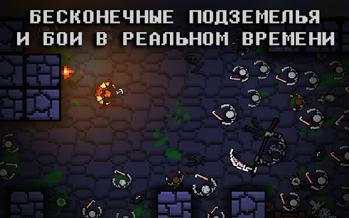 Pocket Rogues на Андроид