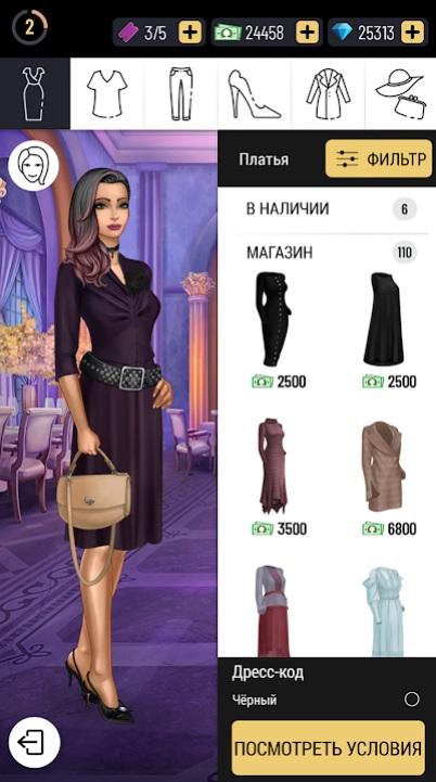 Pocket Styler: Fashion Stars на Андроид