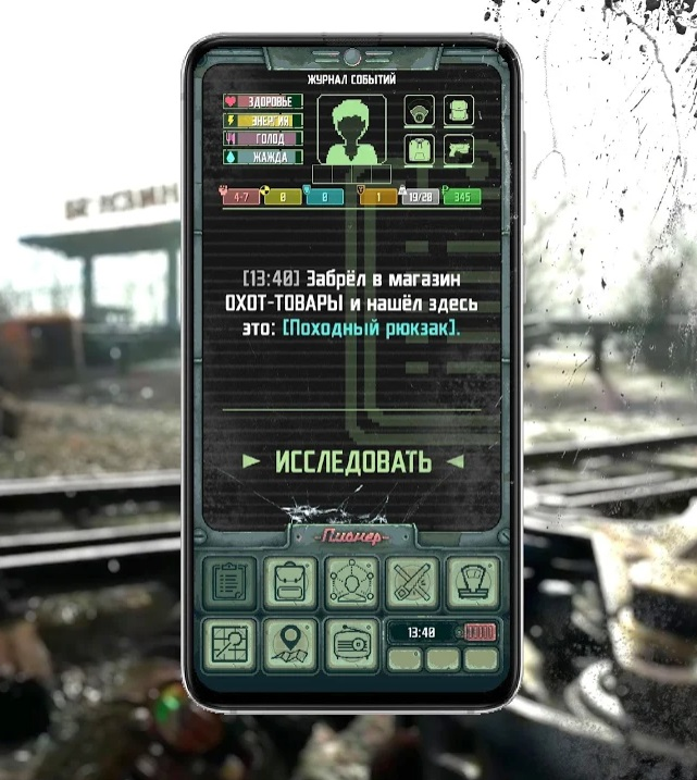 Pocket Survivor 2 на Андроид