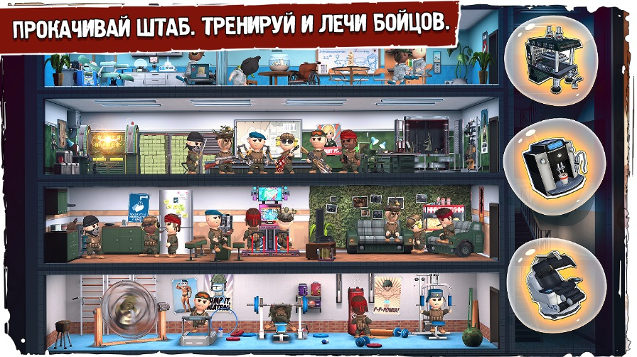 Pocket Troops на ПК