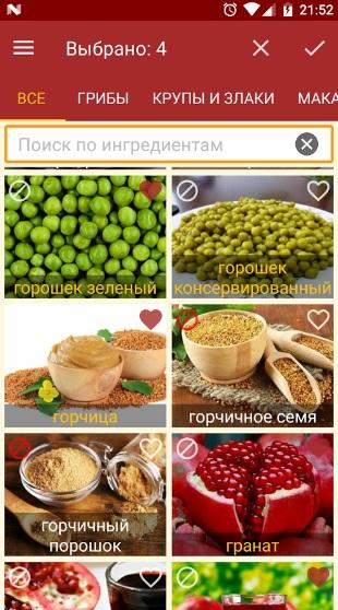 Подбери рецепт на Андроид