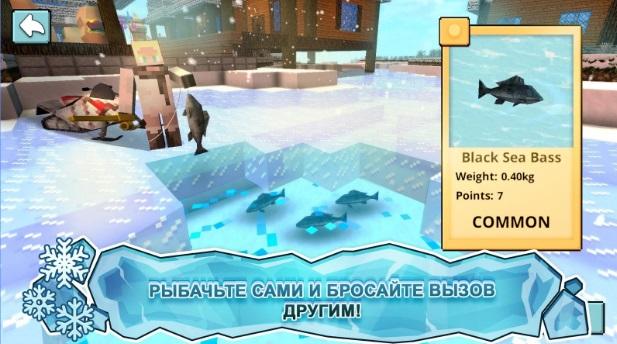 Подледная Рыбалка - Крафт на Андроид