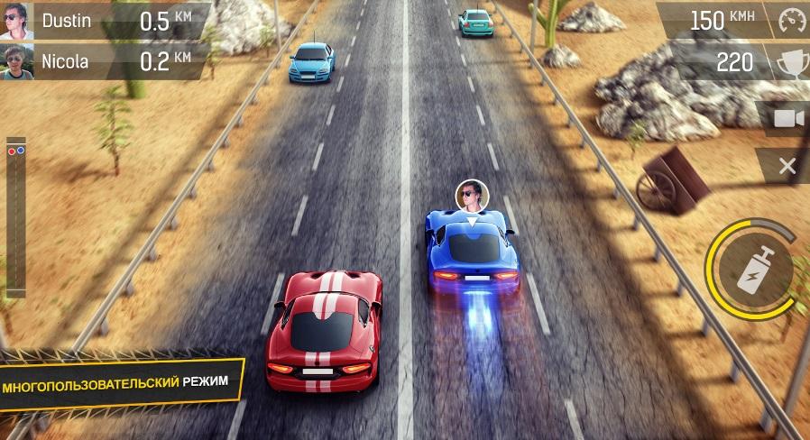 Racing Fever на Андроид