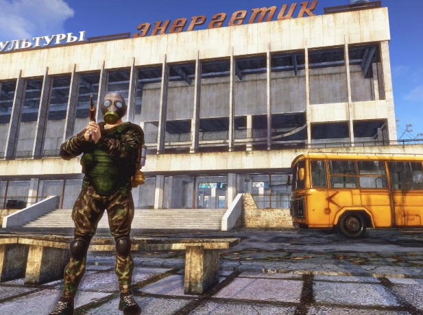 Radiation City на ПК