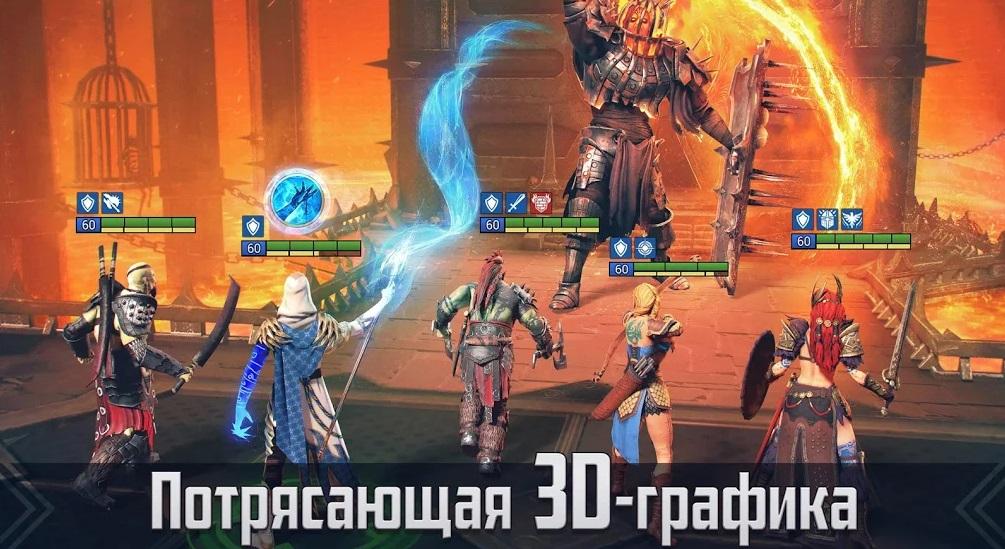 RAID: Shadow Legends на Андроид