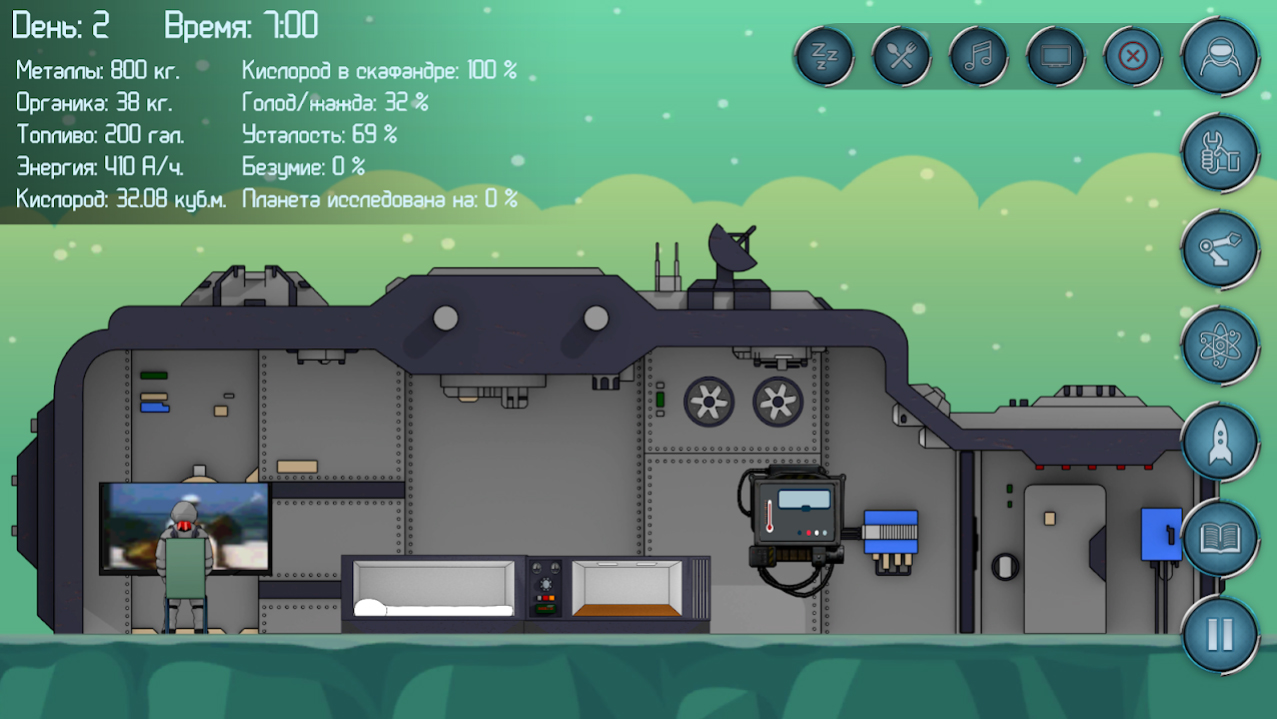Random Space: Survival Simulator на Андроид