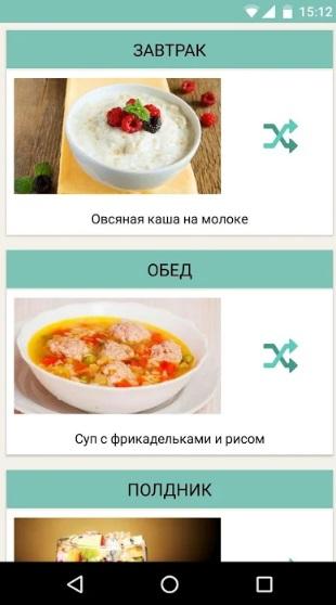 Рецепты для детей: Плюс на ПК