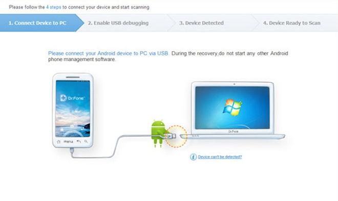 скачать бесплатно программу android data recovery на русском языке