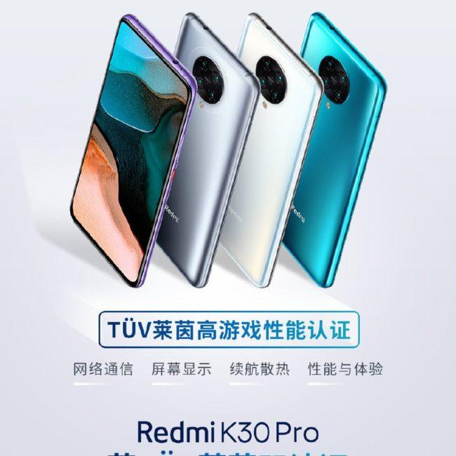 redmi k30 pro цвета