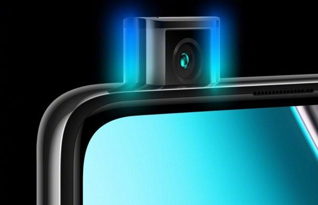 redmi k30 pro фронтальная камера