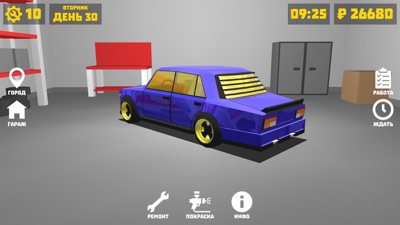 Ретро гараж - Симулятор механика на Андроид