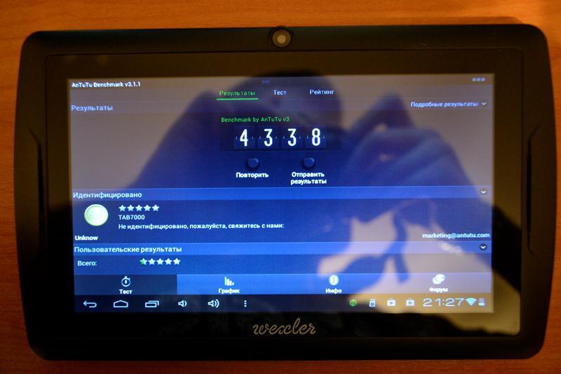 Wexler Tab 7000 - обзор + видеообзор планшета