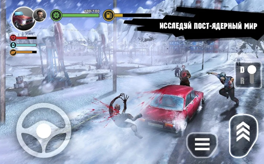 Road Z Survival: The Last Winter на Андроид
