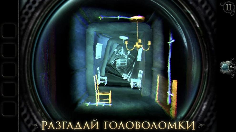 The Room: Old Sins на ПК