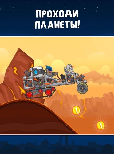 RoverCraft на ПК