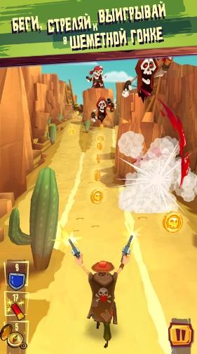 Run and Gun: Banditos на Андроид