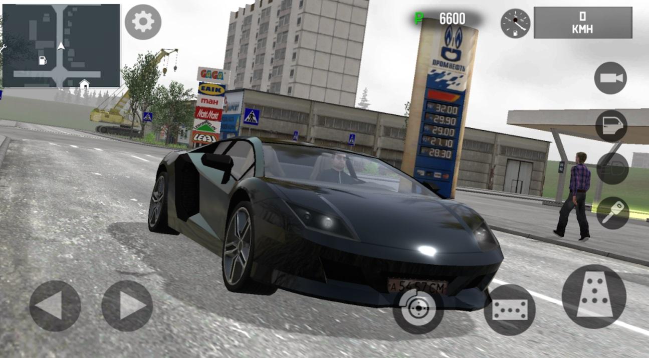 Russian Driver на Андроид