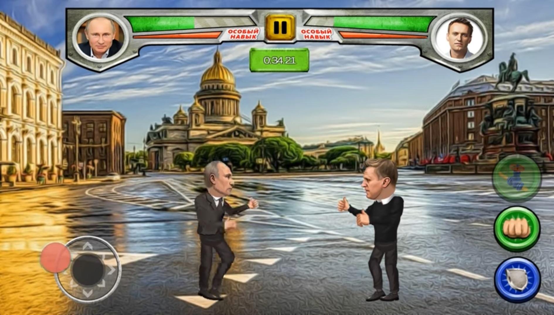 Русские Политические Бои на Андроид