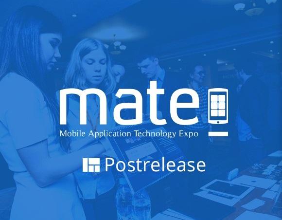Итоги бизнес-конференции МАТЕ 2016