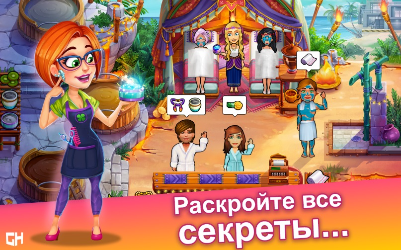 Sally's Salon — Beauty Secrets на Андроид