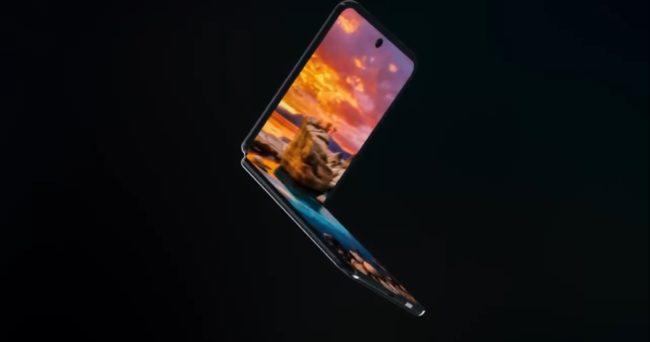 samsung galaxy z flip экран