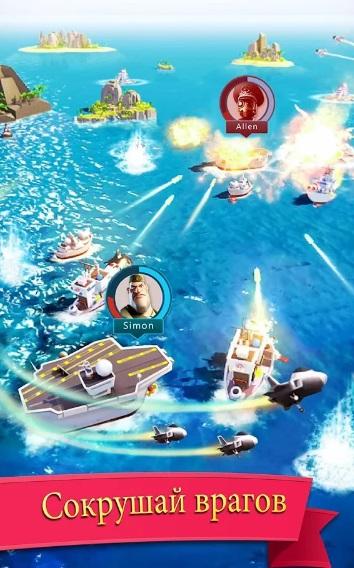 Sea Game на Андроид
