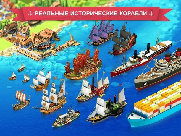 Морской порт на ПК