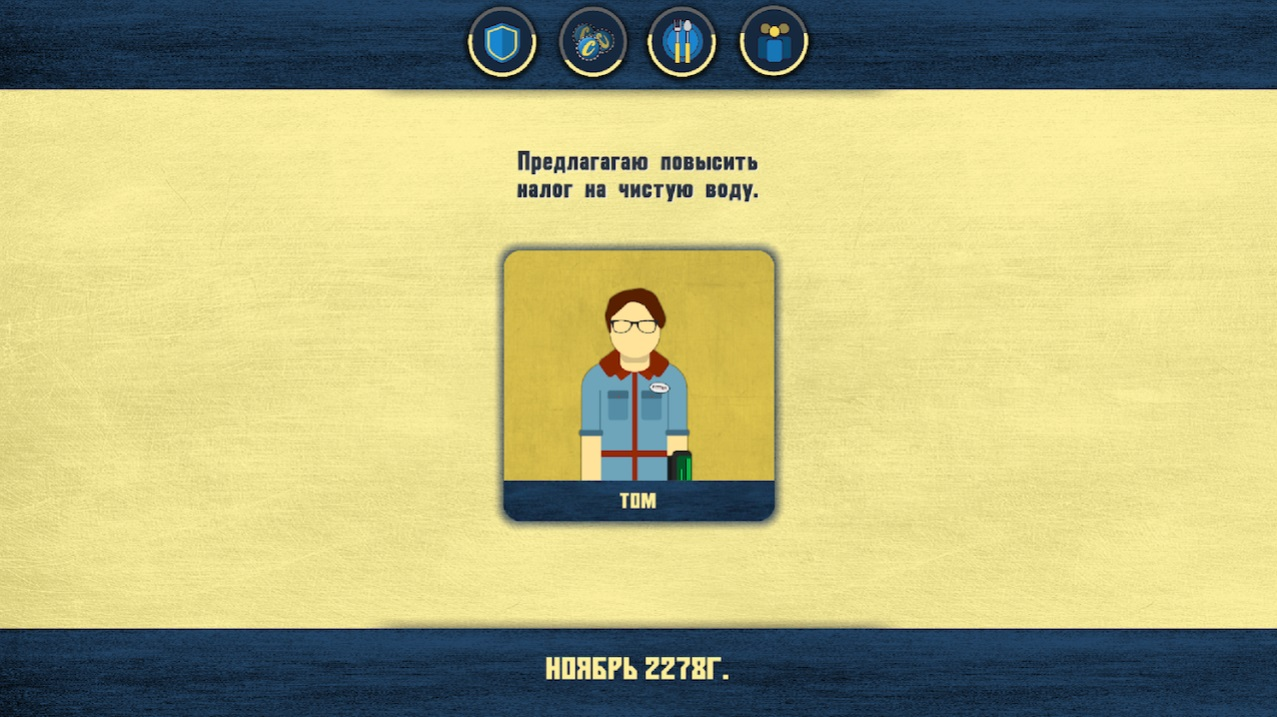 Shelter Overseer на Андроид