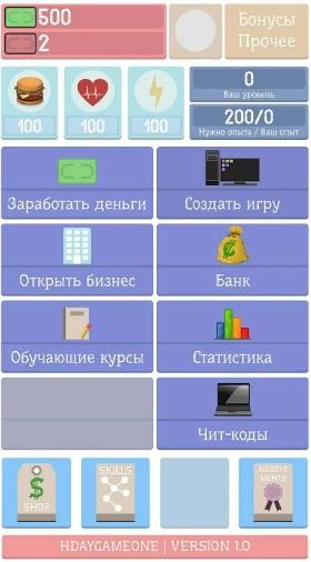 Симулятор разработчика 3 на Андроид