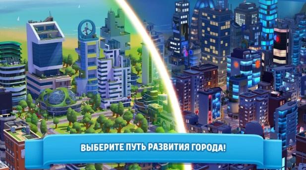 Ситимания: Строим Город на ПК