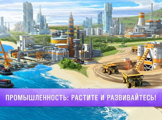 Маленький Большой Город 2 на ПК
