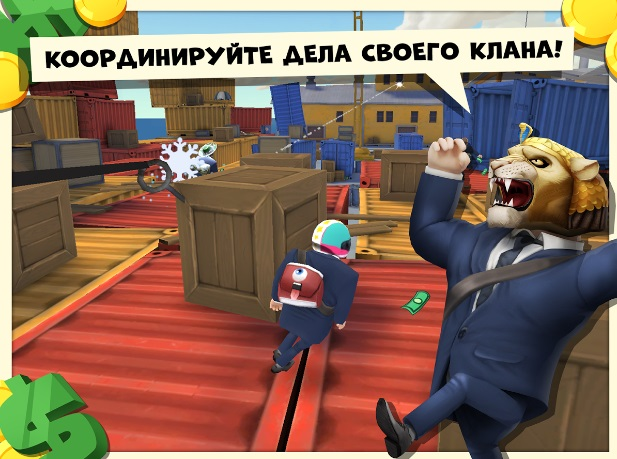 Snipers vs Thieves на ПК