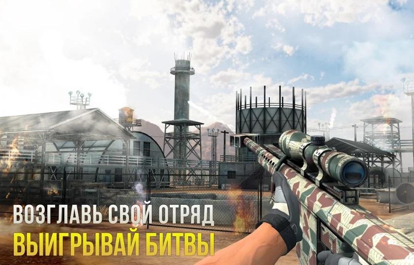 Снайпер Арена: 3Д онлайн шутер на ПК