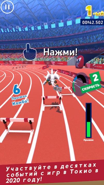 Соник на Олимпийских играх 2020 в Токио на Андроид