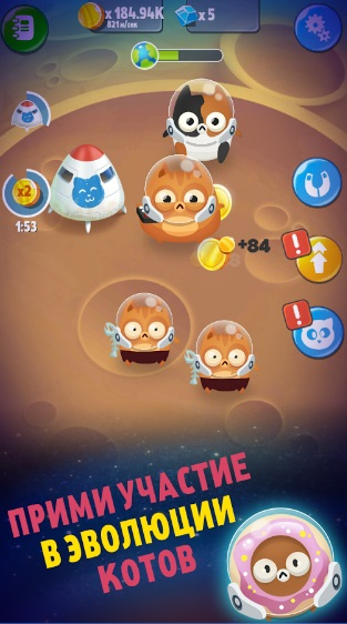 Эволюция Котов: Котики в новой галактике на Андроид