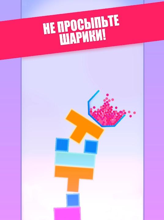 Spillz на Андроид