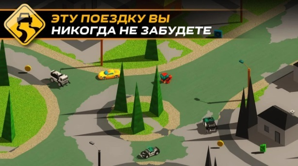 Splash Cars на Андроид