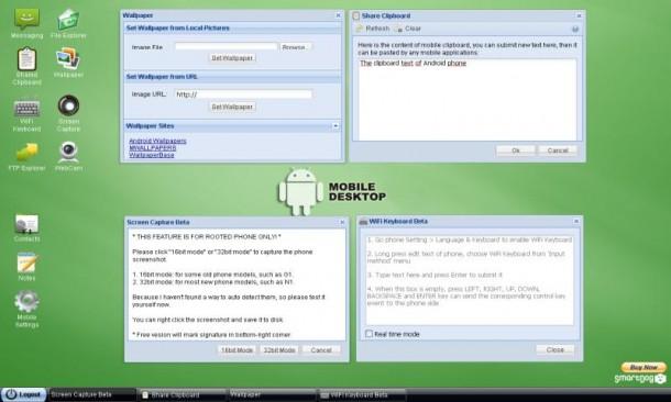 Remote Web Desktop — дистанционное управление планшетом
