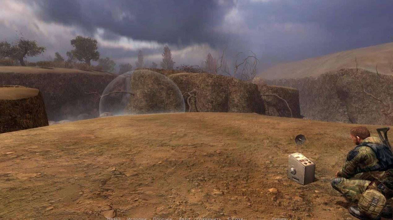 Stalker: Oblivion Zone на Андроид