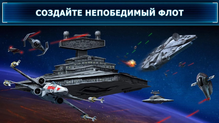 Star Wars: Galaxy of Heroes на ПК