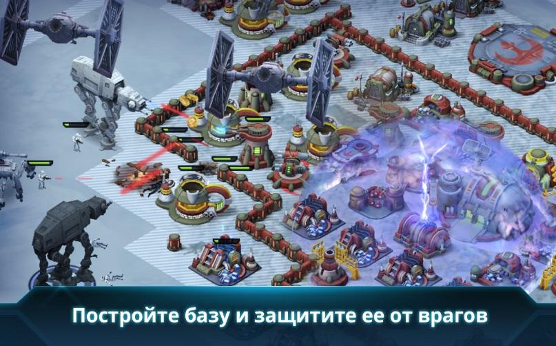 Star Wars: Uprising на Андроид