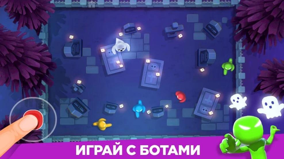 Stickman Party: Игры на 1 2 3 4 игрока бесплатно на Андроид