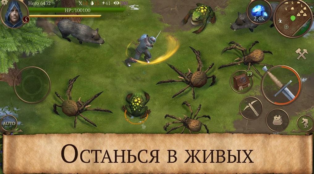 Stormfall: Saga of Survival на Андроид