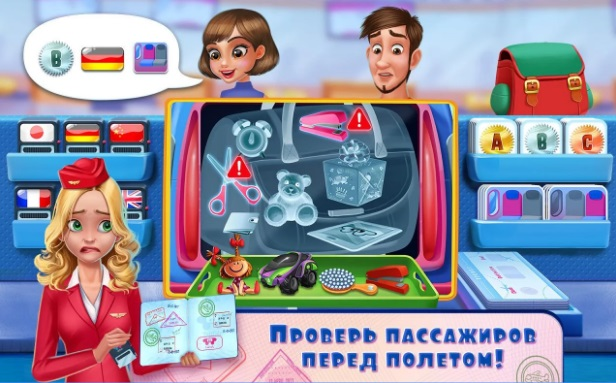 скачать игру my town spa beauty salon