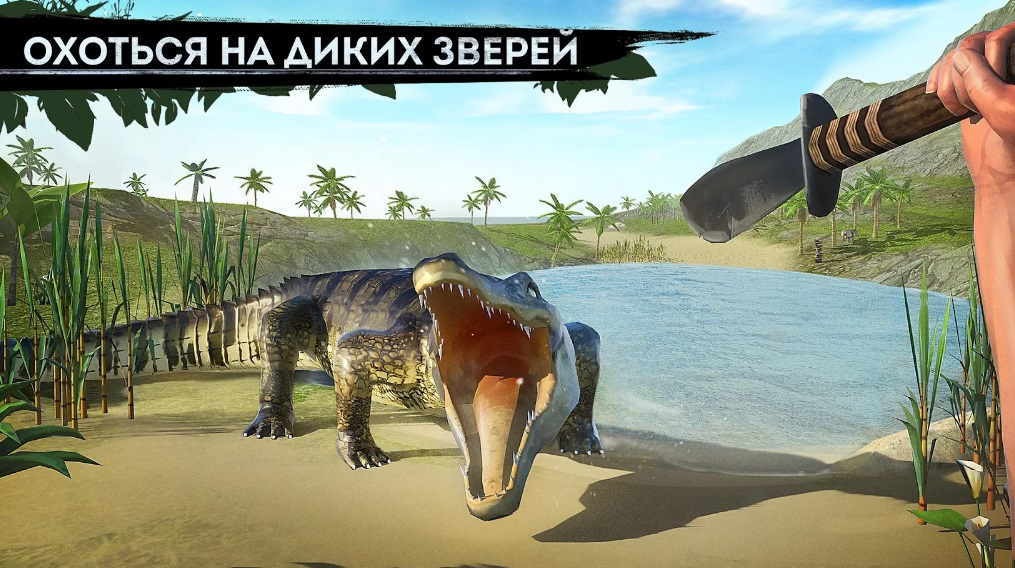Survival Island: Evolve Clans на Андроид