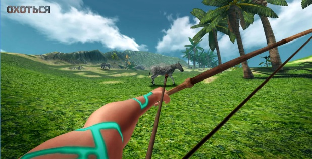Выживание на острове: Эволюция на ПК