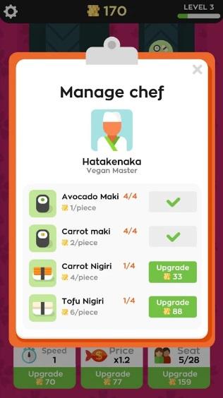 Sushi Bar на ПК