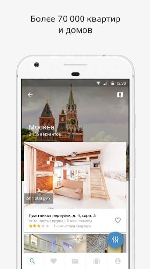 Суточно.ру на Андроид