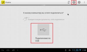 Как использовать экран Android-планшета в качестве монитора (основного и дополнительного)