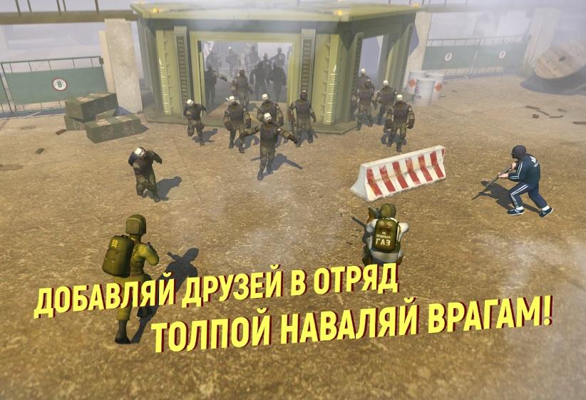 Tacticool на ПК
